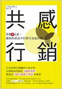 台湾・香港、中国版