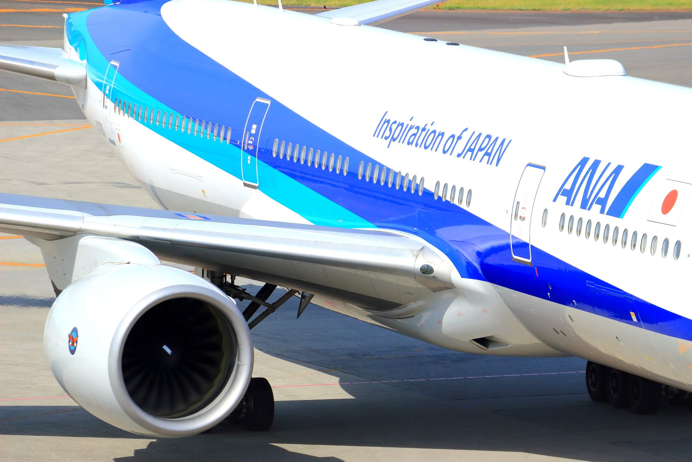 航空機の機体