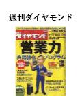 shoseki 01 - 代表プロフィールと書籍の紹介