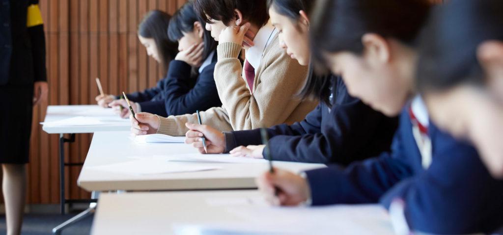 就職活動の学生イメージ