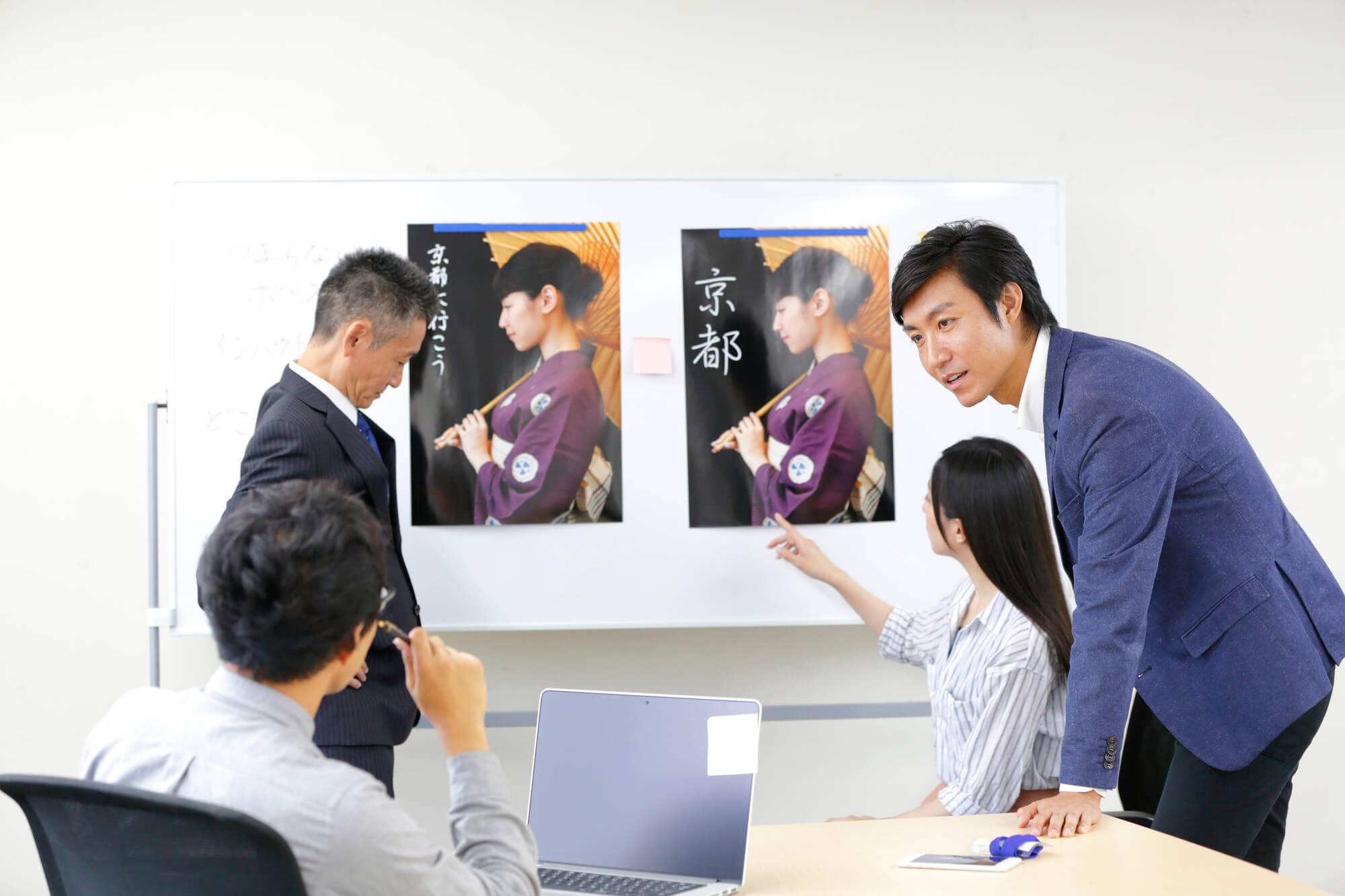 宣伝会議の風景